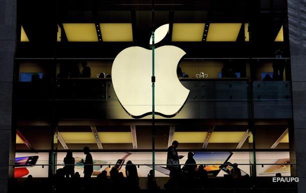 В Індії розроблятимуть додатки для Apple