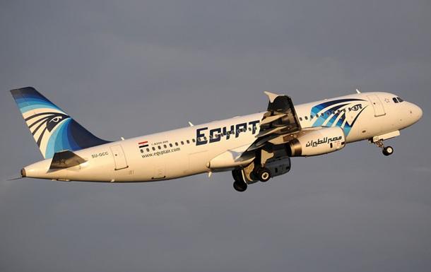 Итоги 19 мая: Крушение A320, новые имена городов