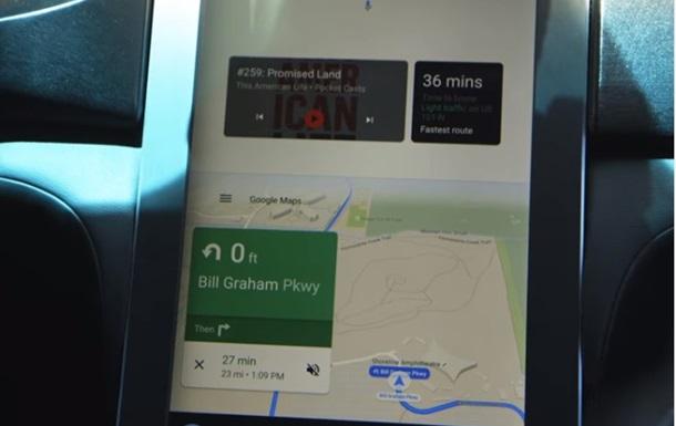 Google показала прототип великого планшета для авто