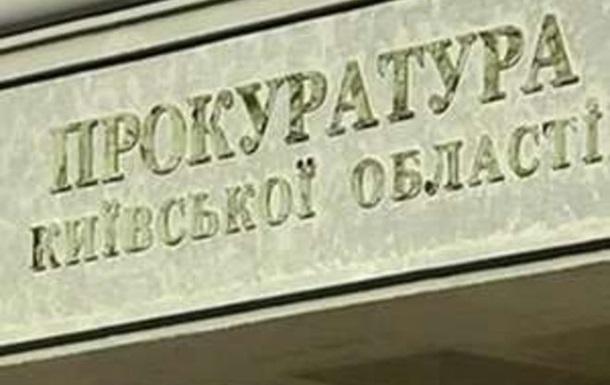 Цукрового прокурора  взяли під варту на 2 місяці