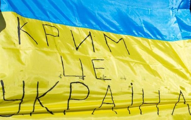Еще одна область Италии рассмотрит вопрос Крыма