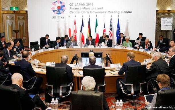 Страны G7 решили сделать ставку на структурные реформы