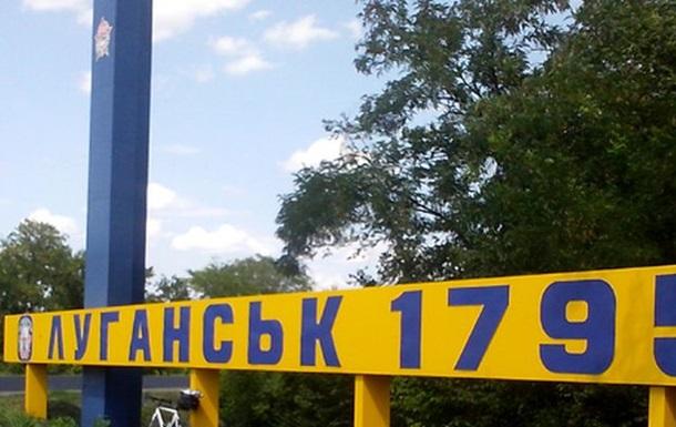 Луганськ залишився без водопостачання