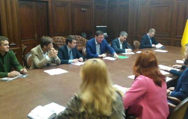 Луценко провів кадрові перестановки в ГПУ