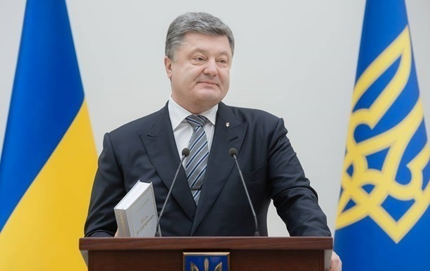 Порошенко: Есть шанс скоро петь гимн в Донецке