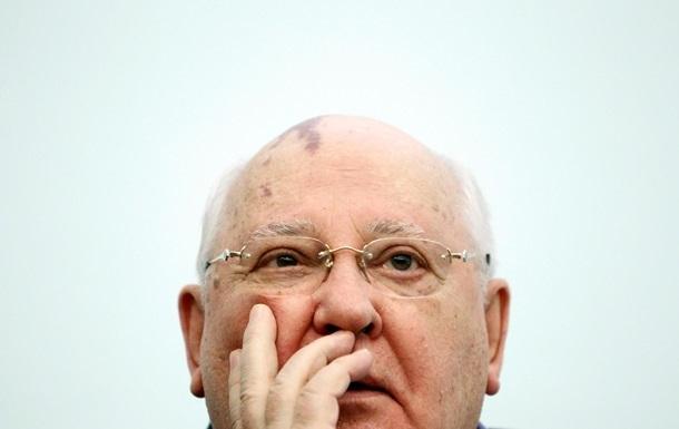 Київ пригрозив Горбачову забороною в їзду в Європу