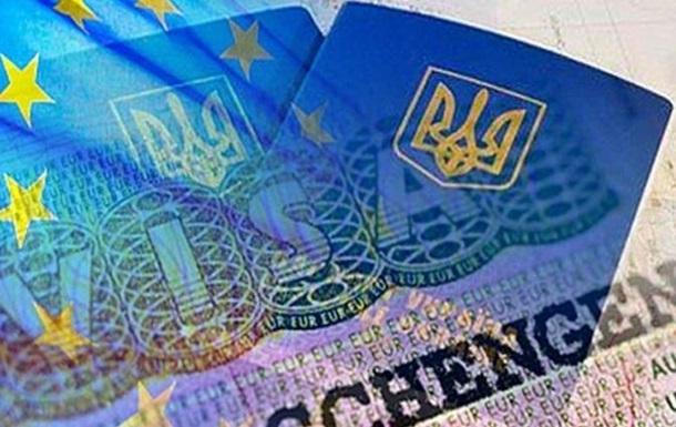 Украина-ЕС: неожиданная отмена «безвиза»