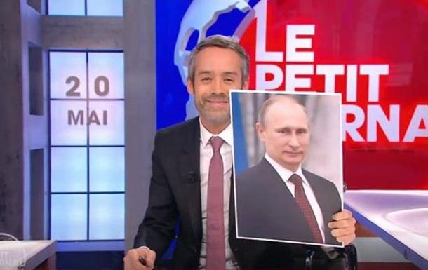 Французы опровергли сюжет Киселева о евроскептиках