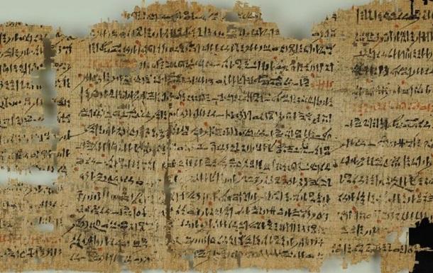 В египетских папирусах нашли приворотное заклинание