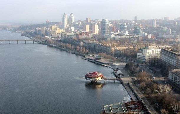 Дніпро вважає дріб язком збитки від перейменування