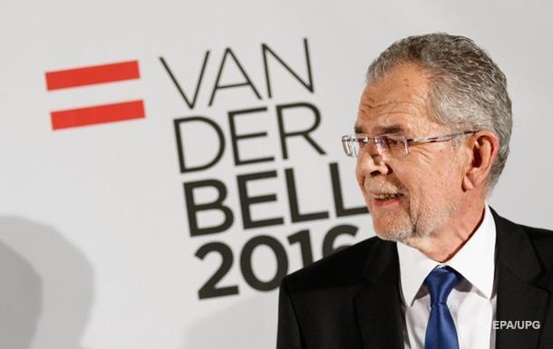 Президентом Австрії став син емігрантів з Росії