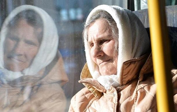 Мінсоцполітики: В Україні катастрофа з пенсіями