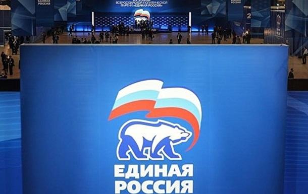 Праймериз Единой России 2016