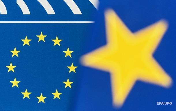 ЕС выделит Украине €20 миллионов на инфраструктуру