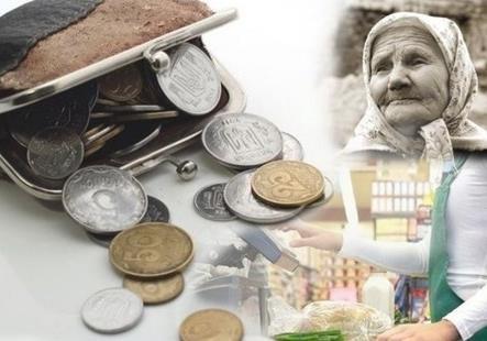 Украинцев могут лишить копеечной пенсии