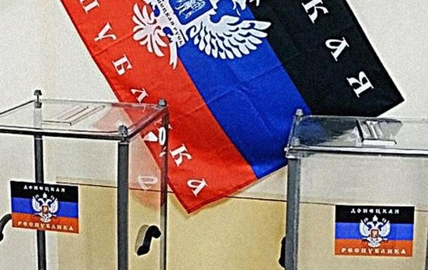 Последний шанс Киеву опомниться и начать выполнение Минска-2
