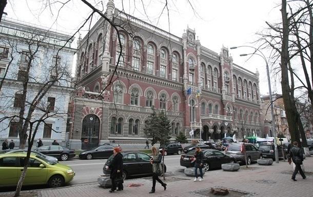 НБУ визнав черговий банк неплатоспроможним