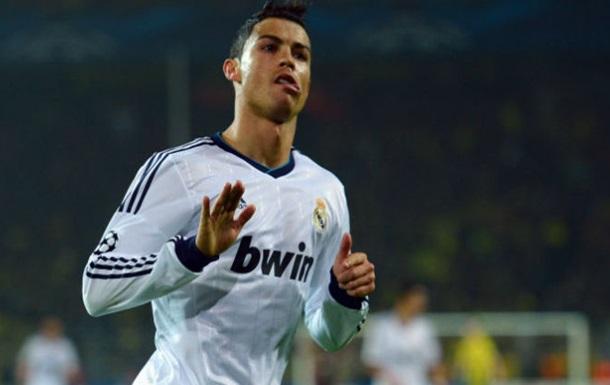 Роналду: Забудьте о ПСЖ, я играю в лучшем клубе мира