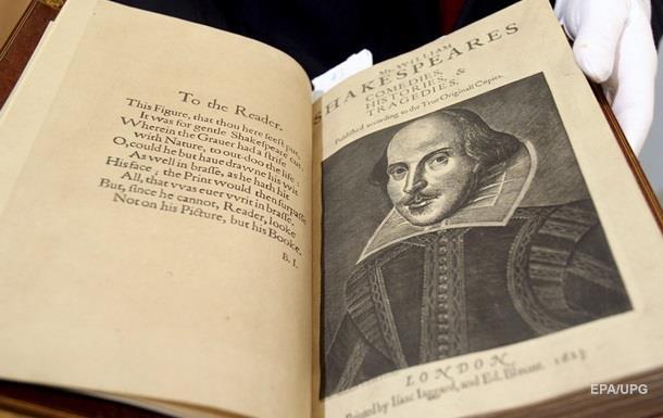 Редкие издания пьес Шекспира продали за $3,68 млн