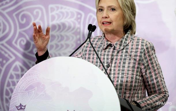Клинтон в докладе Госдепа назвали нарушителем кибербезопасности