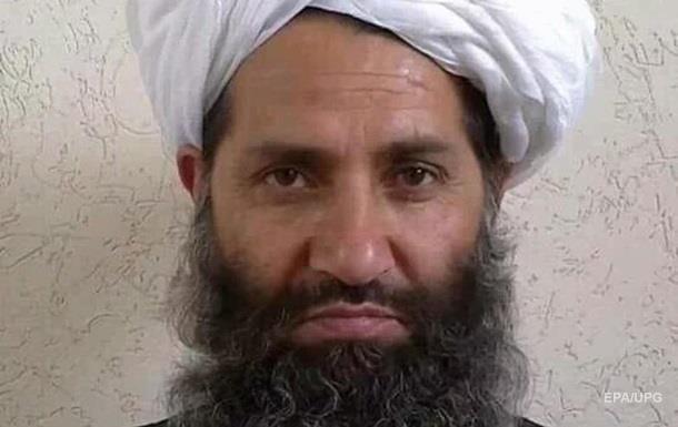 США посоветовали новому лидеру Талибана признать свое поражение