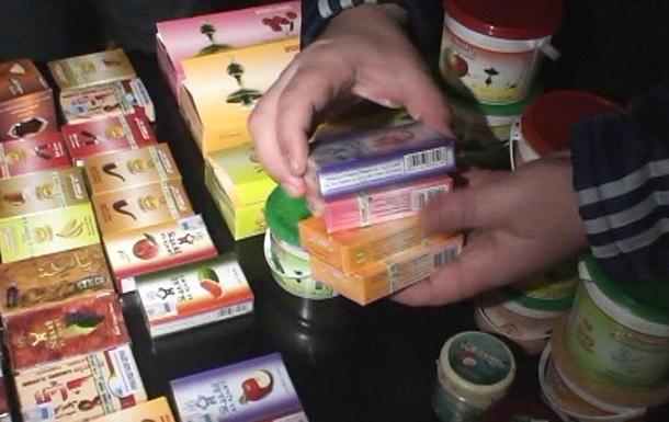 В Великобритании запретили курительные смеси