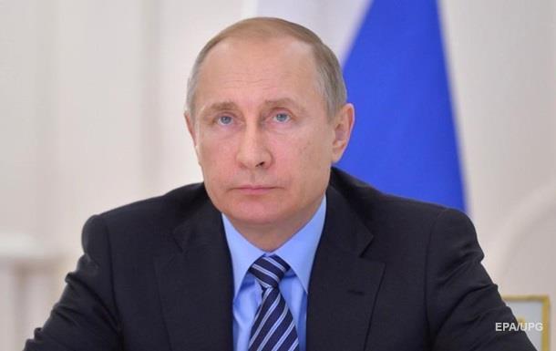 Путін закликав ЄС до економічного співробітництва