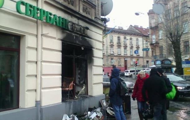 Почему из Украины уходят российские банки?