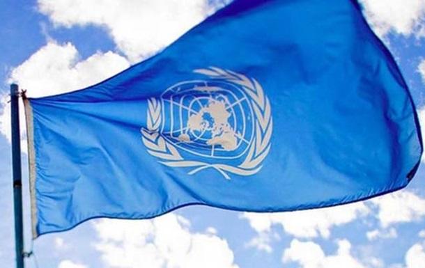 Делегация ООН прекратила свой визит в Украину
