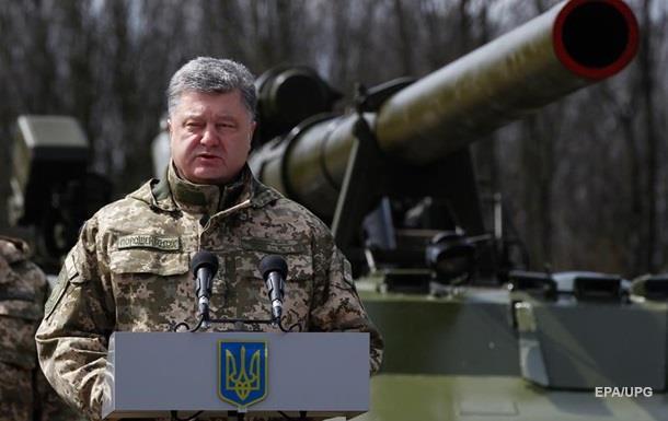 РФ о намерении Порошенко вернуть Донбасс: Надеемся