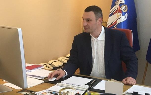 Кличко відмовився від посади голови БПП