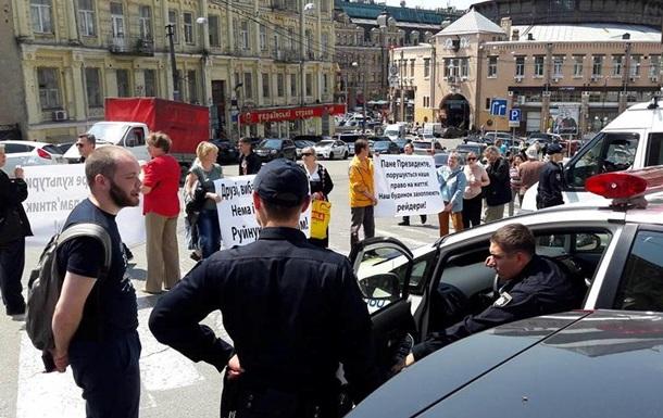 У Києві Бессарабську площу перекрили протестувальники