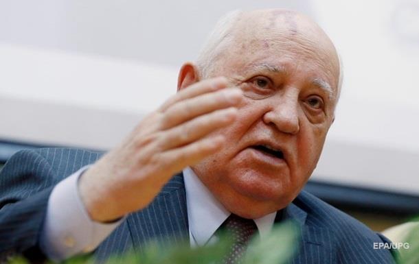 Горбачеву запрещен въезд в Украину
