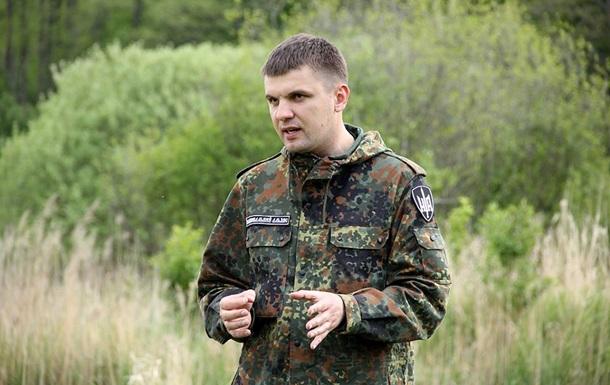 Украинского нардепа не пустили в Приднестровье