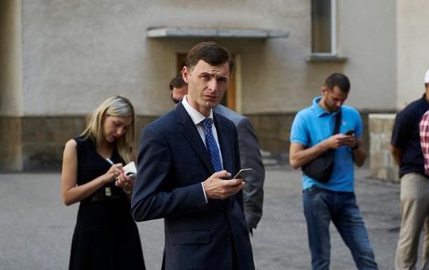 Генпрокуратура пояснила обшуки екс-консула Грузії
