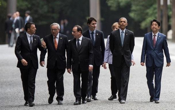 Підсумки 26 травня: G7 і обшук в офісі Саакашвілі