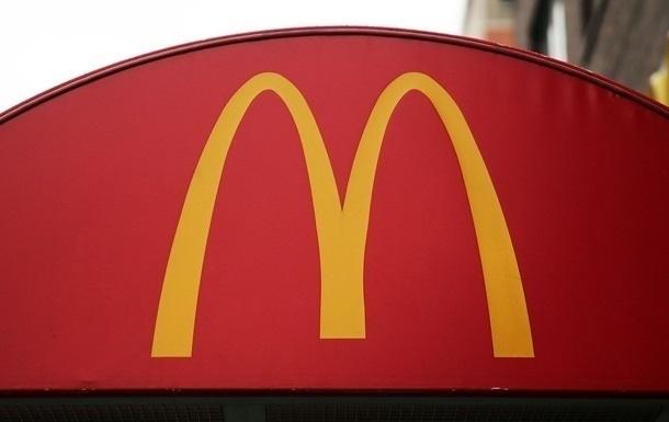 Во Франции обыскали штаб-квартиру McDonald s