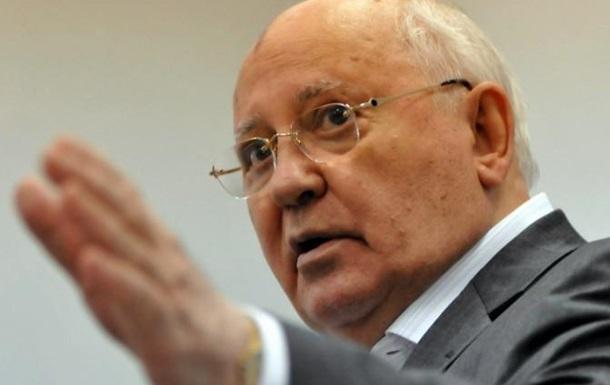 Киев против Горбачева: дурость так и прет