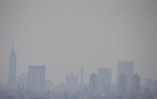 У Мехіко оголосили екологічну тривогу