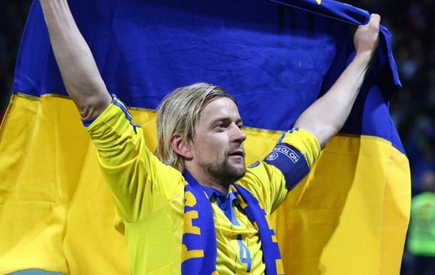 Тимощук повредился на сборах национальной сборной