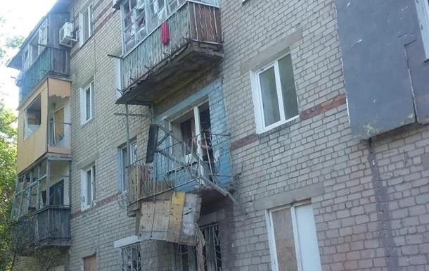 В ДНР заявили об обстреле Донецка