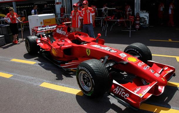 Формула 1. Райкконен втратить п ять позицій на старті ГП Монако