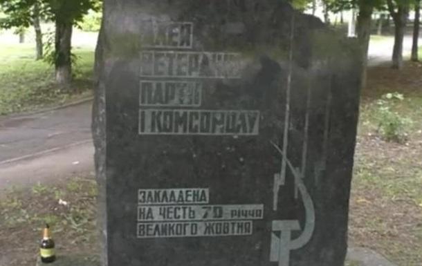 Дэкоммунизация по Полтавски