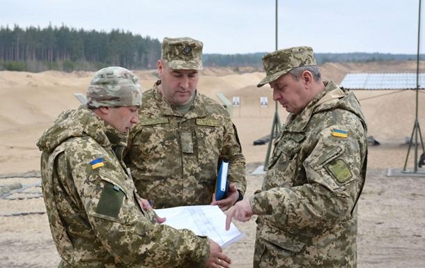 Генштаб: Угроза исходит не только от Донбасса