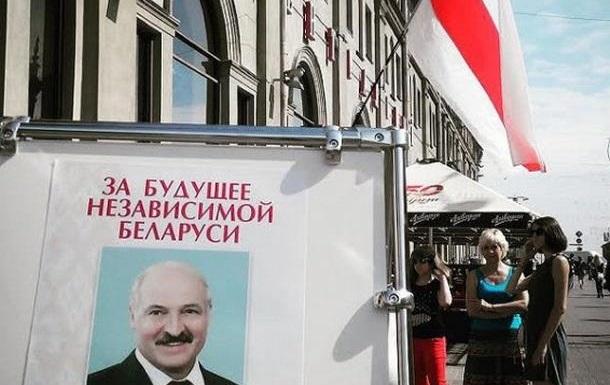 Квази-демократы подписали документ «О капитуляции перед Лукашенко»