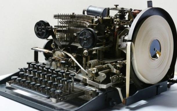 На eBay виставили шифрувальну машину часів Другої світової