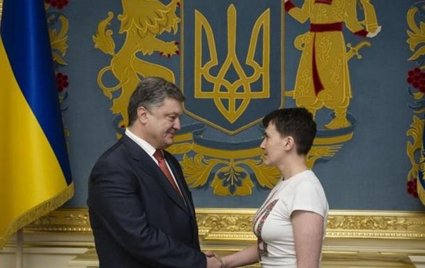 Новое знамя вместо Савченко