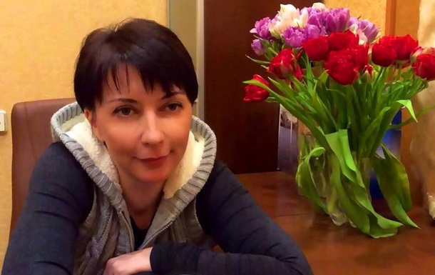 Лукаш заявила о прекращении досудебного расследования против нее