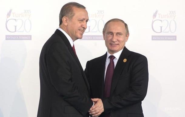 Кремль відкинув ідею робочої групи щодо відносин з Анкарою