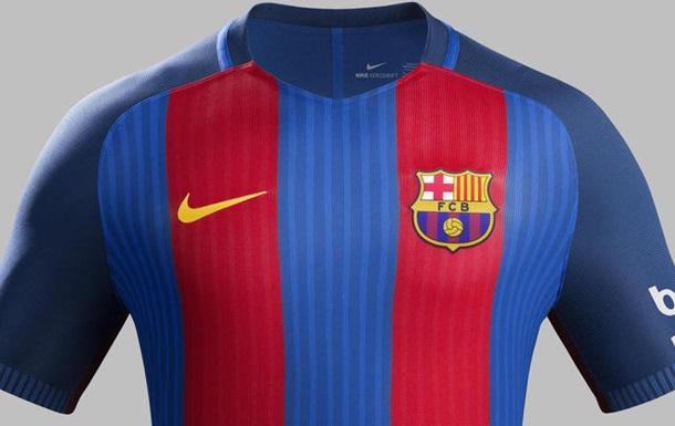 Барселона представила нову форму на наступний сезон